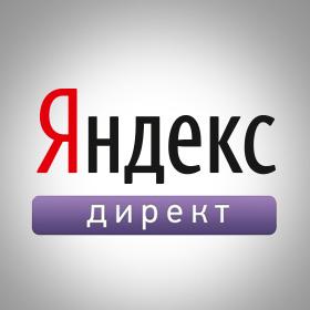 Контекстная реклама в Yandex.Direct.<span>Комплексное проведение рекламных кампаний в Yandex.Direct.</span>