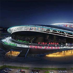 Брошюра Стадионы<span></span>